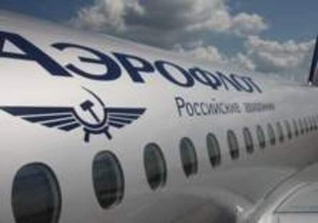«Аэрофлот» будет летать в Калининград по льготному тарифу