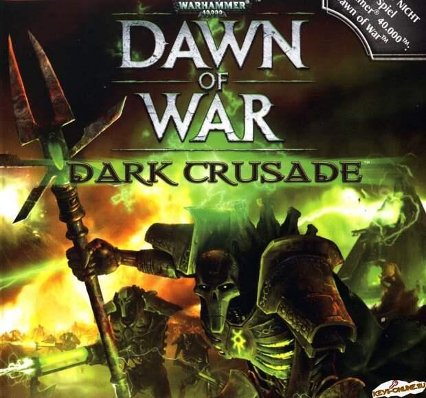 Завоевание Кронуса в Dawn of War: Dark Crusade. Воспоминания