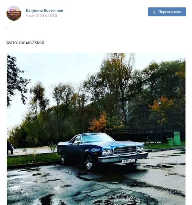 Фото дня: «чудо-машина» на Дубнинской