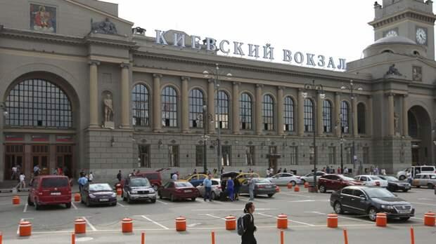 Задымление произошло на Киевском вокзале в Москве