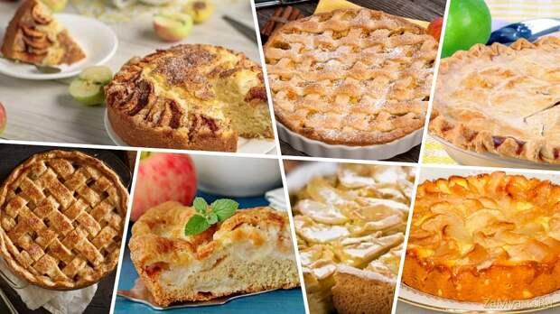 Яблочный пирог в духовке — простой и быстрый рецепт