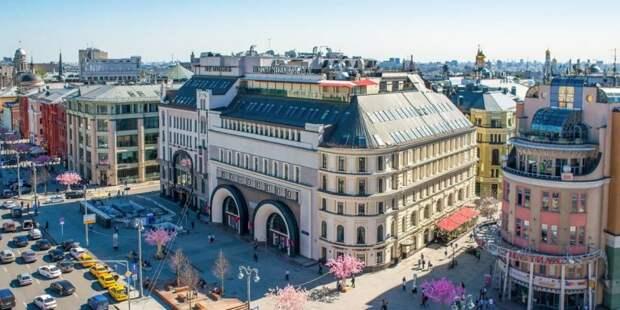 В ОП Москвы обсудят установку памятника на Лубянской площади