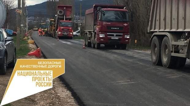 Завершается ремонт автодороги Доброе – Краснолесье Симферопольского района