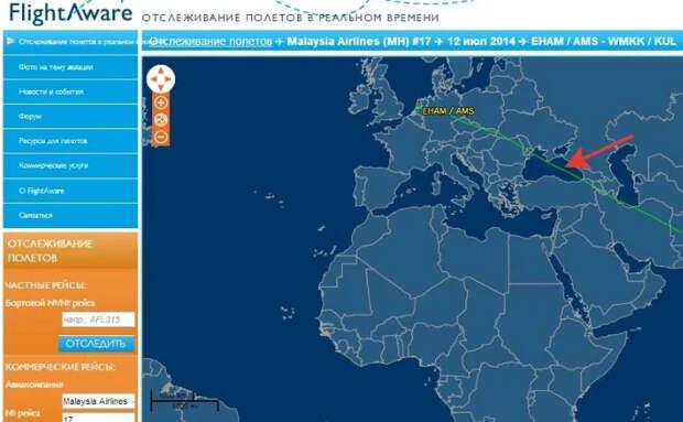Чехия показала Украине на кого списать Боинг MH17