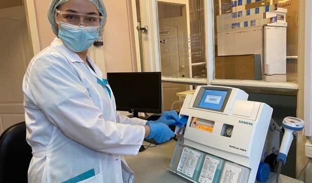 Анализатор газов крови иэлектролитов появился вдетской больнице Нижнего Тагила