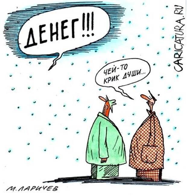 """Экс-глава МИД Украины: финансовая помощь Украине """"на грани цинизма"""""""
