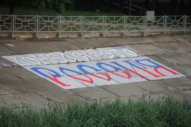 День сурка на Донбассе