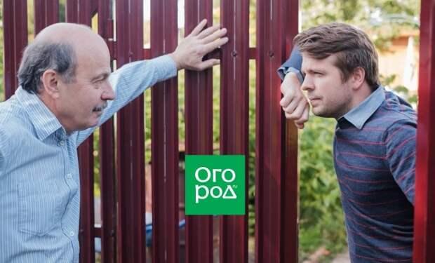 Жалоба на забор соседа