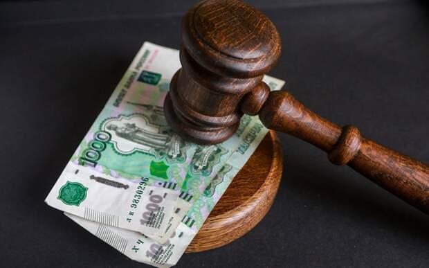 Россиянам, которые признаны банкротами, спишут 1,6 млрд долгов во внесудебном порядке