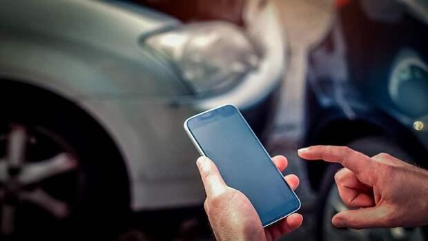 Без ГИБДД: в России приняты правила оформления аварии со смартфона
