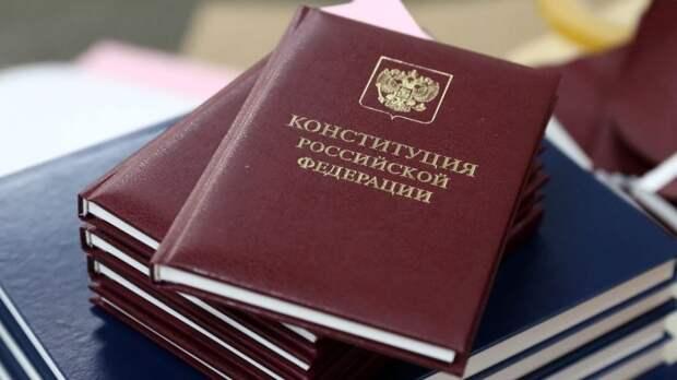 Конституционная реформа повышает роль парламента при формировании кабинета министров