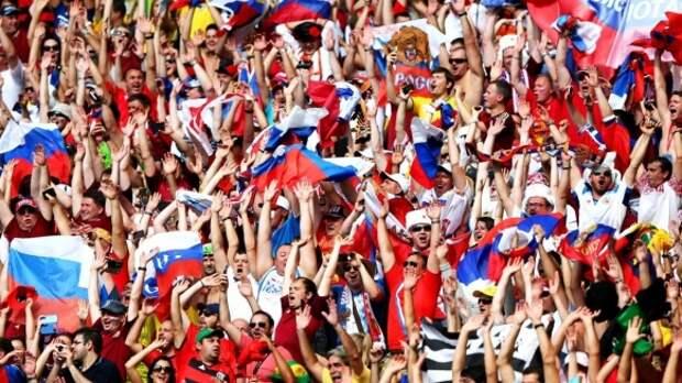 Фанаты сборной РФ будут молиться о чуде?