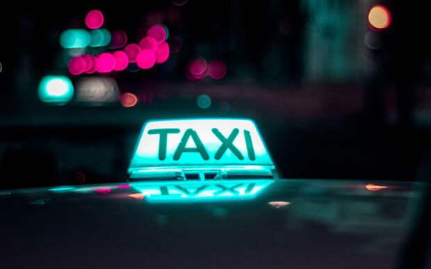 Поездка года — такси по городу обошлось иностранцу в 41 тыс. рублей