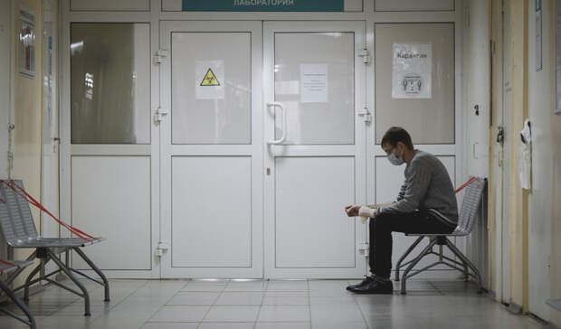 В Тюменской области коронавирусом за сутки заразился 31 ребёнок