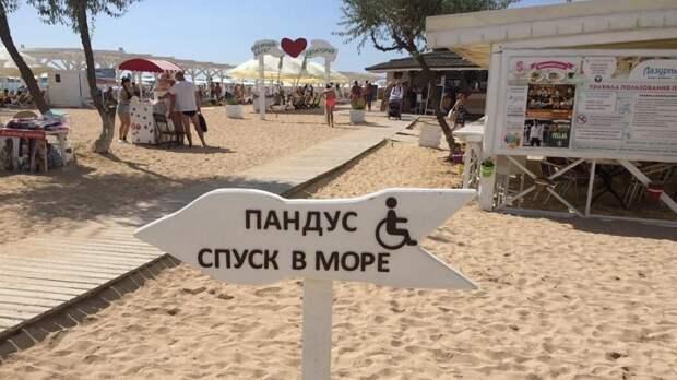Крым готов побить все рекорды: отельеры полуострова в шоке от наплыва туристов