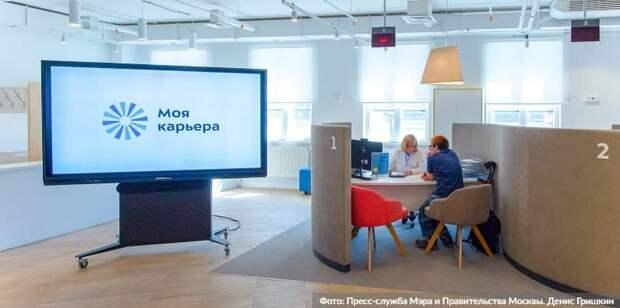 Ракова: С начала года в Москве были трудоустроены около 160 тыс человек Фото: Д. Гришкин mos.ru