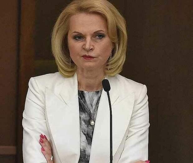 Почему Голикову волнует зарплата чиновников, а не поиск средств на борьбу с нищетой и социальной несправедливостью