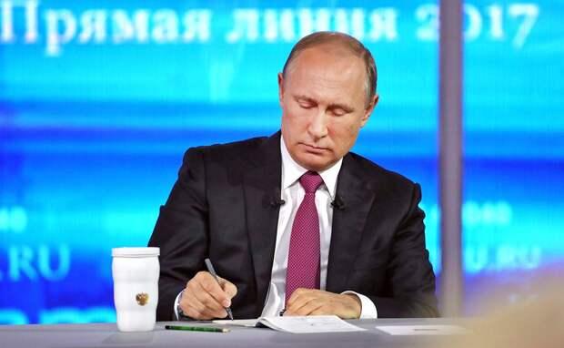 Три источника государственной повестки: новости из мира вопросов Путину