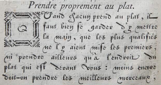 Шрифт Civilité в французской куртуазной книге, 1785.JPG