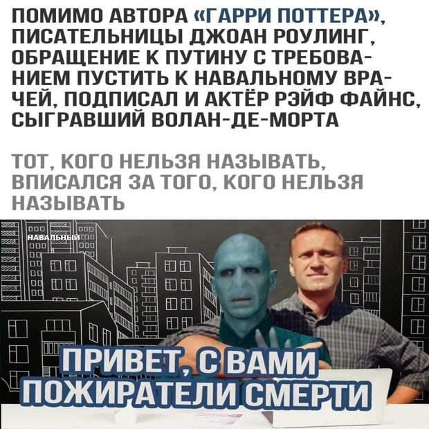 Россия показывает клыки