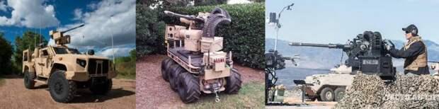 Т-17. Многофункциональный ракетный танк на базе платформы «Армата» (2)