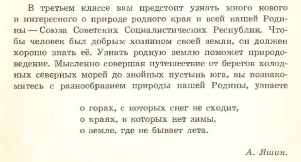 Про СССР