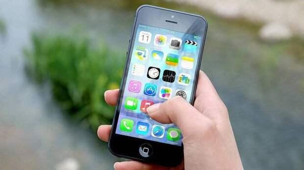 Назван способ дистанционного возвращения украденного смартфона