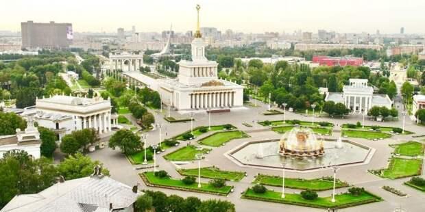Наталья Сергунина рассказала о программе ВДНХ ко Дню знаний