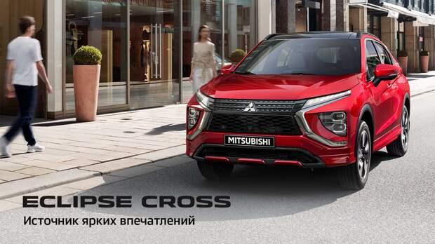 Обзор нового Mitsubishi Eclipse Cross 2021