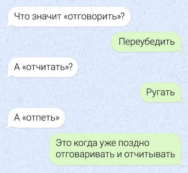 Шутки о великом и могучем русском языке