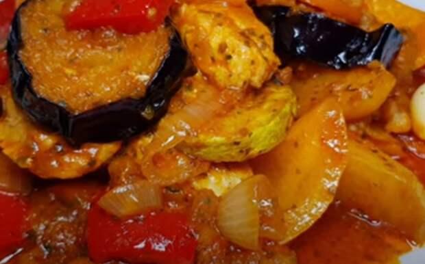 Овощное рагу : шикарное блюдо к ужину