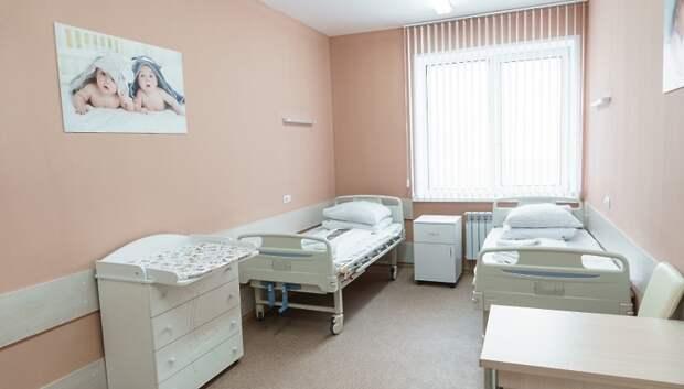 Экскурсии по роддому Подольска временно отменили из‑за коронавируса