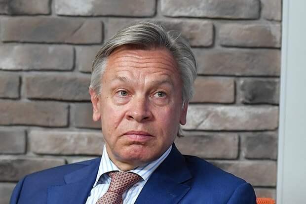 Пушков предложил переименовать Киев в Улан-Батор по «велению» США