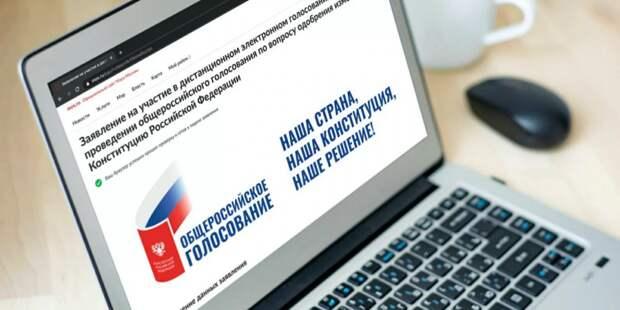 В Мосгордуме поддержали законопроект о проведении в городе дистанционного электронного голосования / Фото: mos.ru