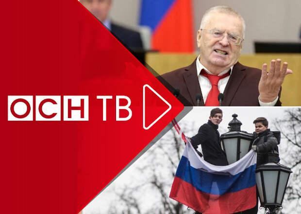 «Эту гниль надо сажать пожизненно»: Понасенков поддержал решение суда о историке-расчленителе Соколове