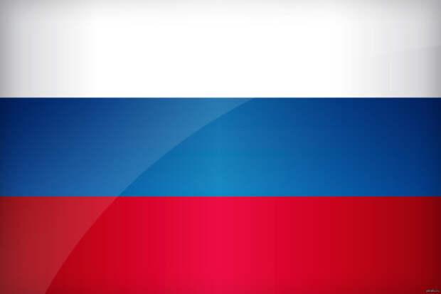 Как выглядит флаг России и что означают цвета триколора, история, когда появился