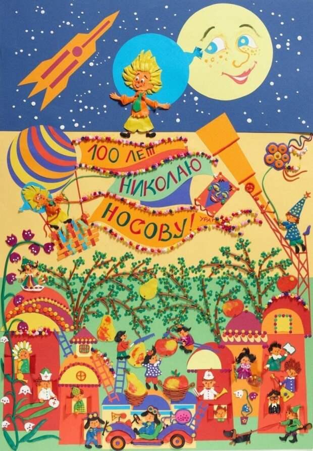 Работы Татьяны Бариновой