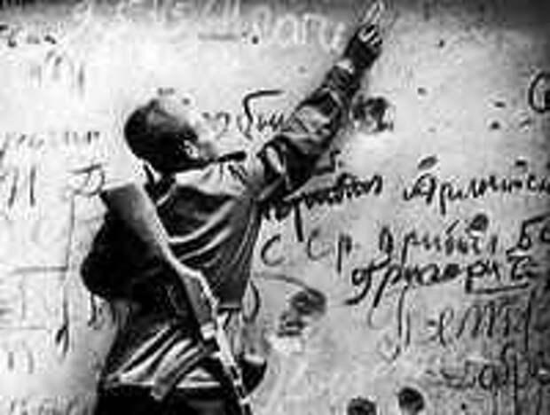 Список преступлений, которые русские совершили против цивилизованного мира