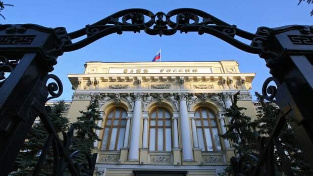 В России предложили сделать постоянным механизм кредитных каникул