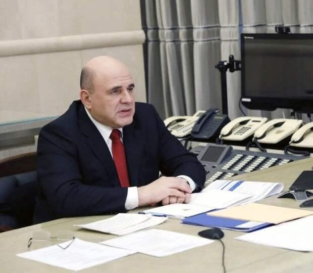 Мишустин не примет участие в совещании с Путиным по коронавирусу