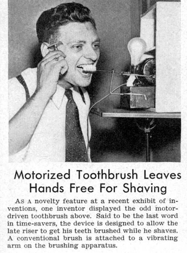 Первые опыты использования моторизированной зубной щётки… Пока зубы чистятся, можно побриться