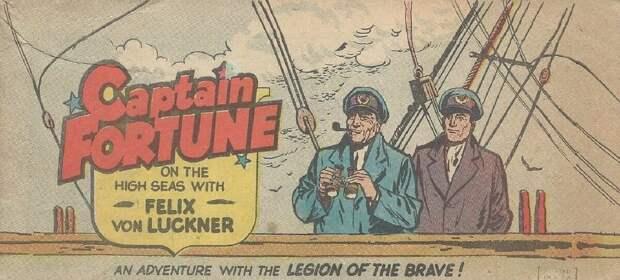 Капитан удачи Феликс фон Люкнер - герой комиксов