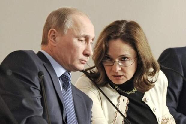 Набиуллина оправдывается перед Путиным