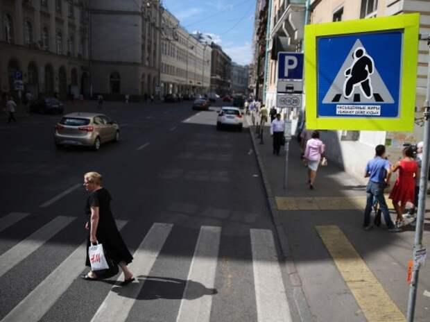 Дорожные знаки в центре Москвы разместят на фасадах домов