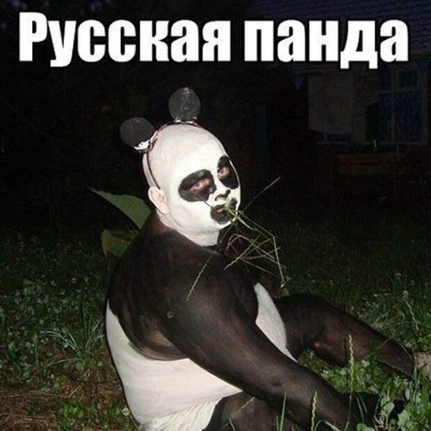 ПОЛНАЯ РЖАКА!!!(картинки) | ВКонтакте