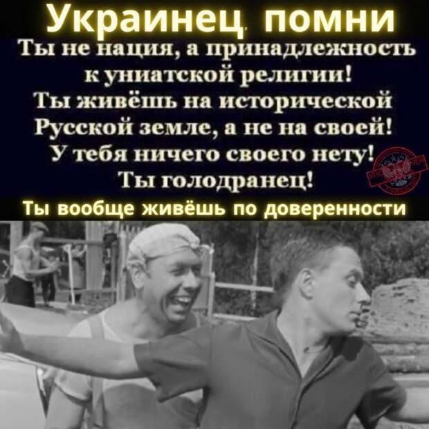 В российском МИД прокомментировали заявление украинского дипломата о «возможном восстановлении Украиной своего ядерного статуса»