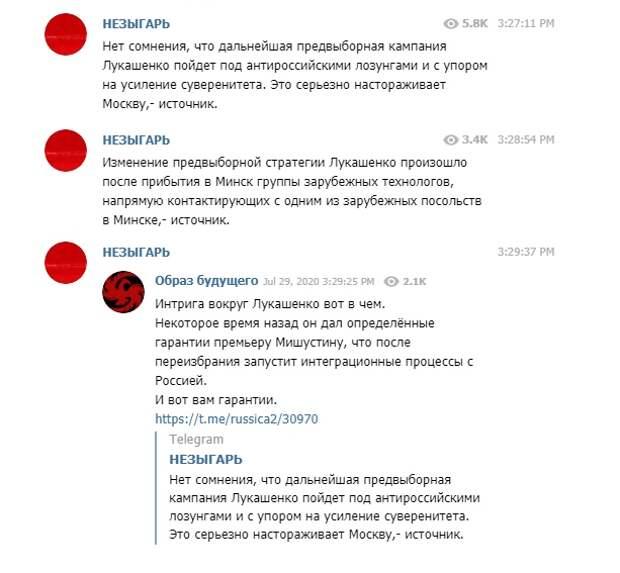 В Белоруссии сообщили о задержании 33 россиян из ЧВК Вагнера и переброске в страну 200 бойцов