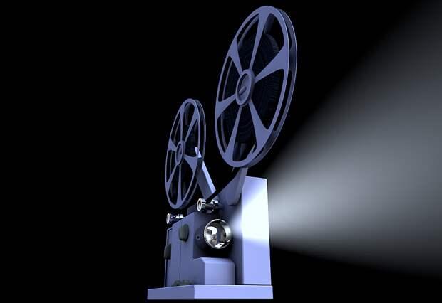 Кино. Фото: pixabay.com