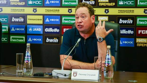 Слуцкий назвал 5 самых техничных футболистов, которые играли в его командах