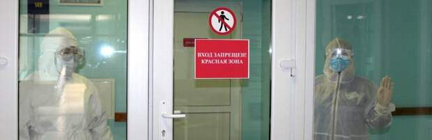 В Атырауской области 65 пациентов находятся в тяжелом состоянии